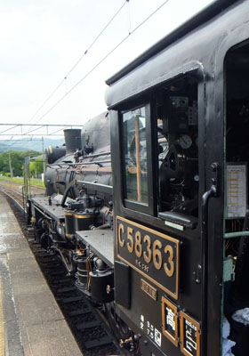 Dscf5249_2